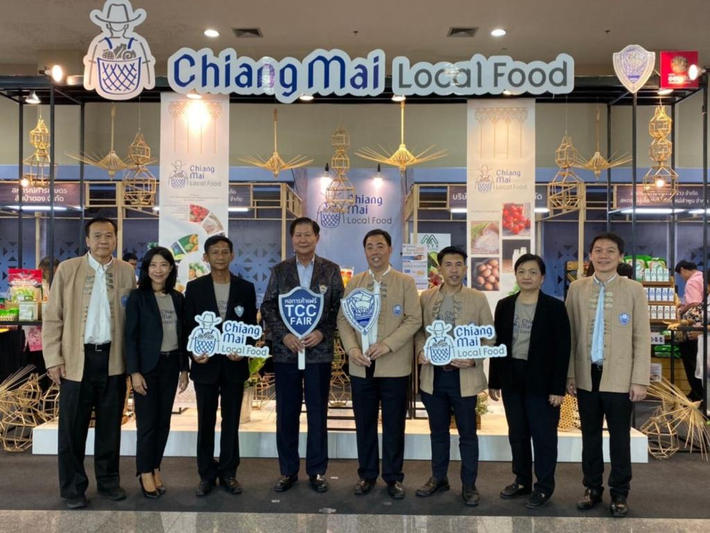 chiangmai Local food_๒๐๐๗๐๒