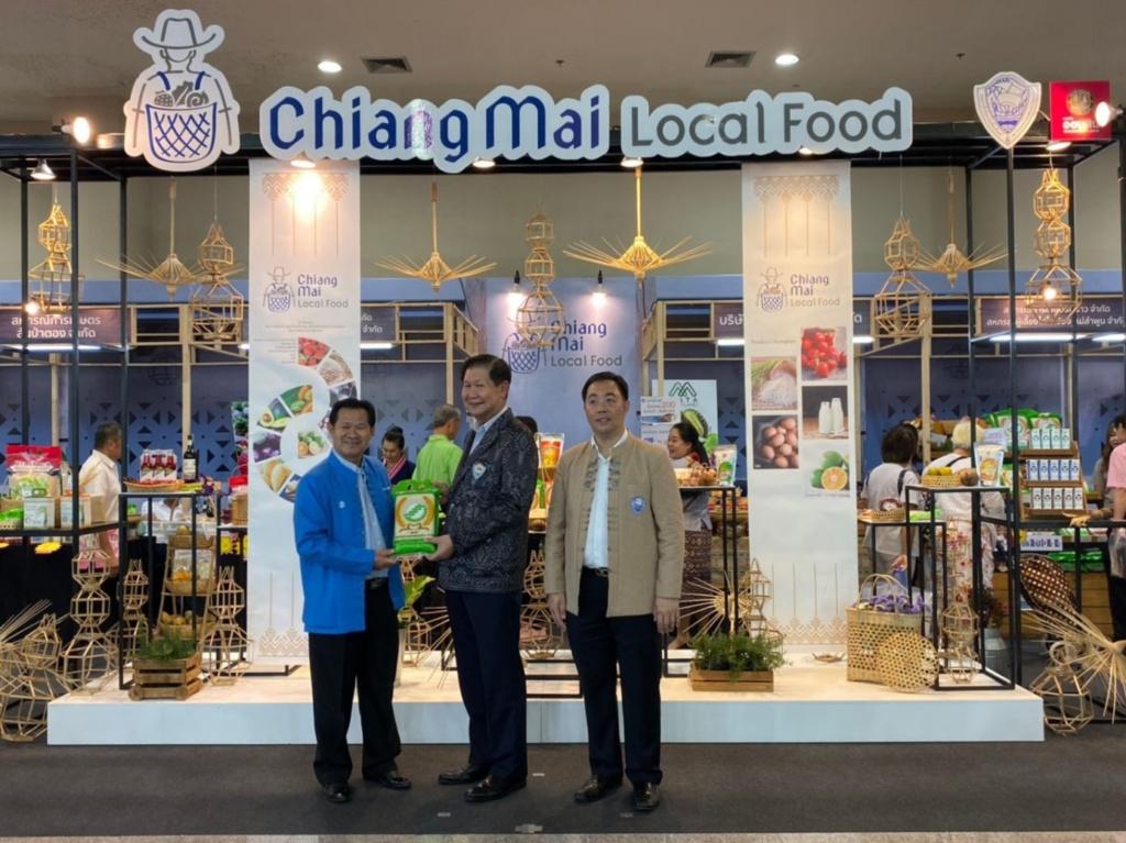 chiangmai Local food_๒๐๐๗๐๒_1