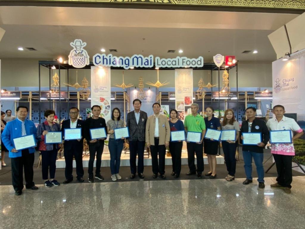chiangmai Local food_๒๐๐๗๐๒_2
