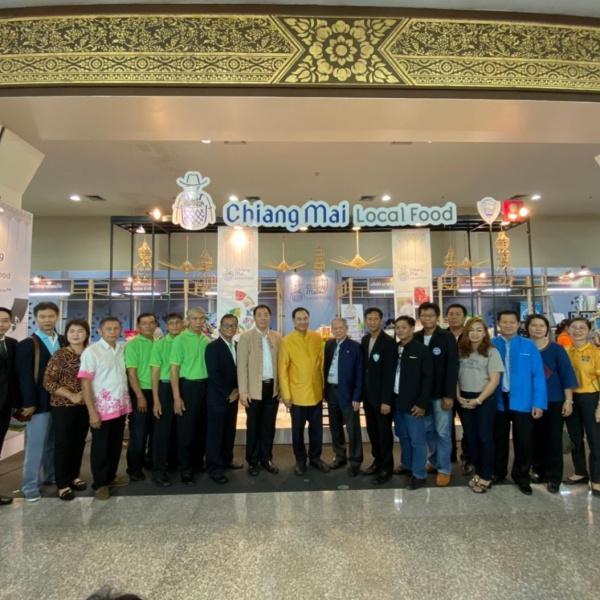 chiangmai Local food_๒๐๐๗๐๒_4